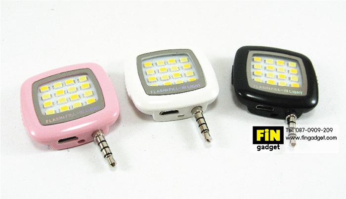 แฟลชมือถือ Smartphone LED Flash&Fill Light