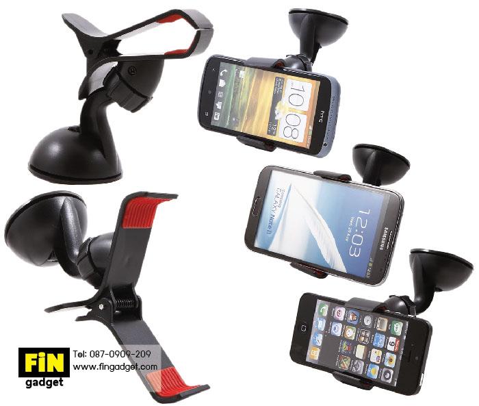 ที่วางโทรศัพท์ในรถ (Car Universal Holder)