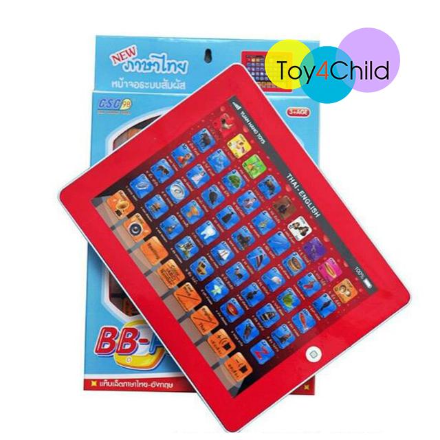 แท็บเล็ตสอนภาษา THAI-ENGLISH หน้าจอระบบสัมผัส Touch Screen ราคาถูก
