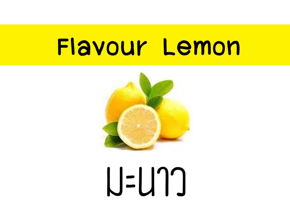 Flavour Lemon มะนาว 100 ml