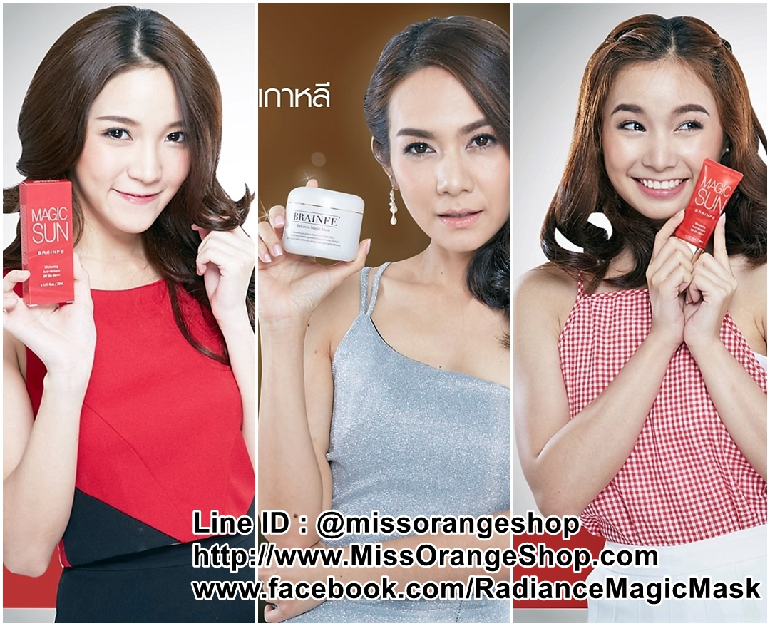 Miss Orange Shop