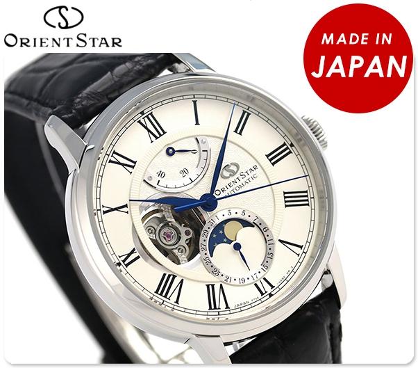 นาฬิกาผู้ชาย Orient รุ่น RK-AM0001S, Orient Star Mechanical Moon Phase 22 Jewels Semi Skeleton Japan Men's Watch