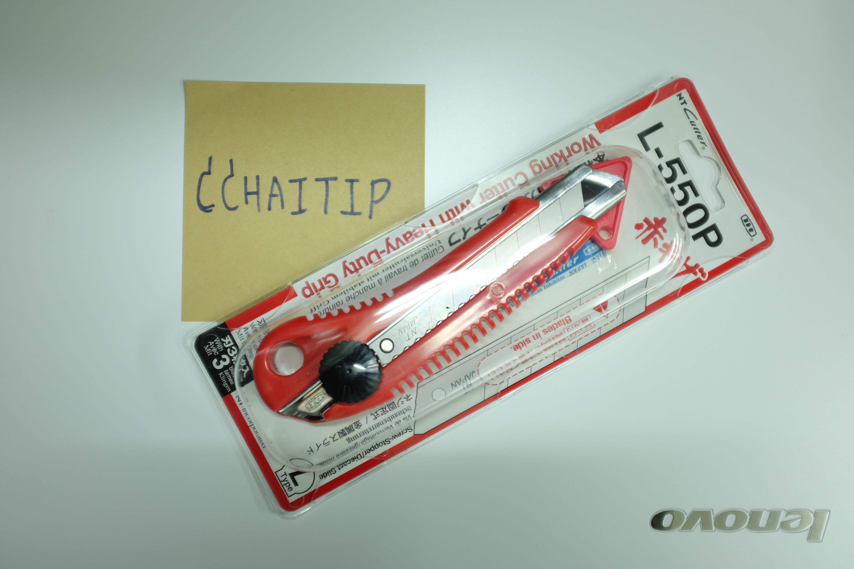 มีดคัตเตอร์ NT Cutter #L-550P (สีแดง)