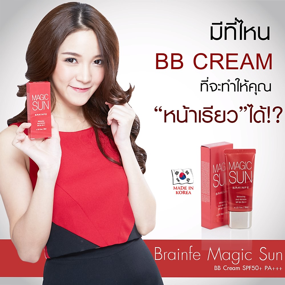 Brainfe Magic Sun BB Cream SPF50+ PA+++ 30ml