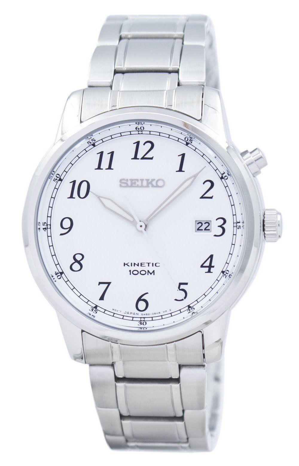 นาฬิกาผู้ชาย Seiko รุ่น SKA775P1, Kinetic