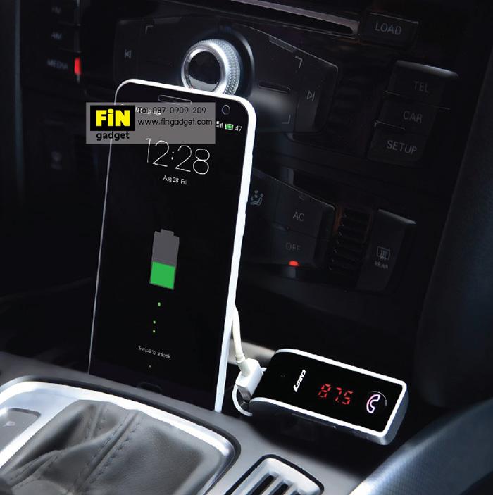 CAR G7 Bluetooth FM Car Charger