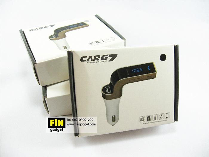Box Car G7