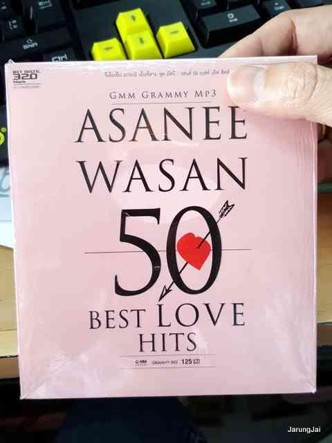 mp3 mga อัสนี วสันต์ best love hits ปกสีชมพู