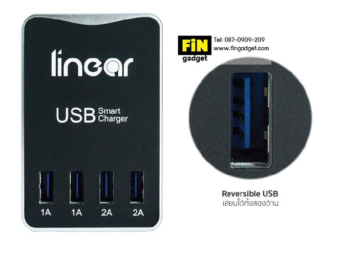 Reversible USB 4 Ports