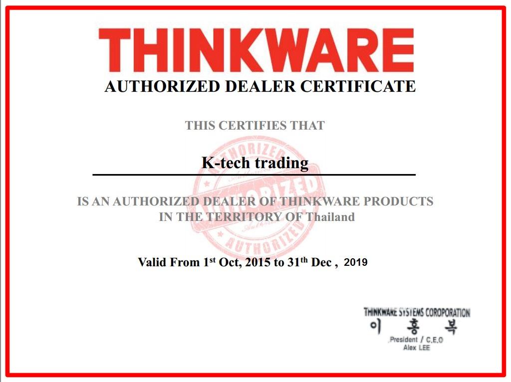 ตัวแทนจำหน่ายกล้องติดรถยนต์ Thinkware Thailand
