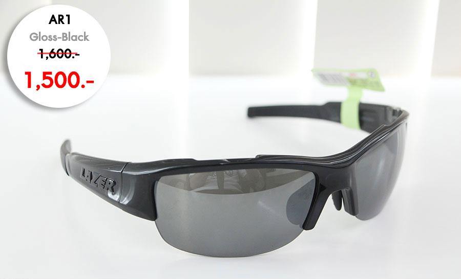 AR1 - Gloss Black - แว่นตาจักรยาน LAZER