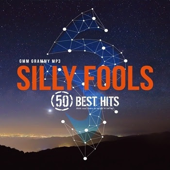 MP3 Silly Fools 50 Best Hits (ซิลลี่ ฟูลส์ 50 เบสท์ ฮิคส์) บาร์โค๊ดใหม่
