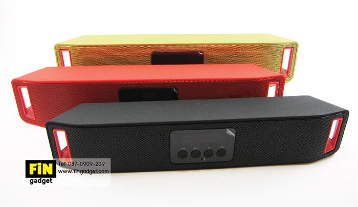 Mini Speaker BQ-7210