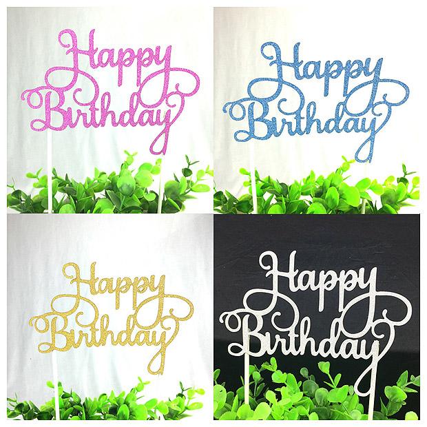 ป้ายปักหน้า วันเกิด Happy BirthDay ป้ายตกแต่ง