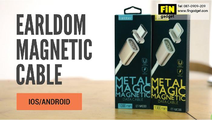 สายชาร์จแม่เหล็ก Earldom Metal Magic Magnetic