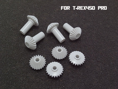450 Pro Tube Front drive gear set (Gear Only) for T-REX 450