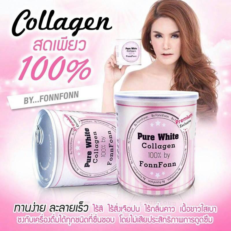 Pure white Collagen By fon fon คอลลาเจนสด 200g. แพ็คเกจใหม่ ราคาส่งถูกๆ