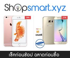 www.shopsmart.xyz