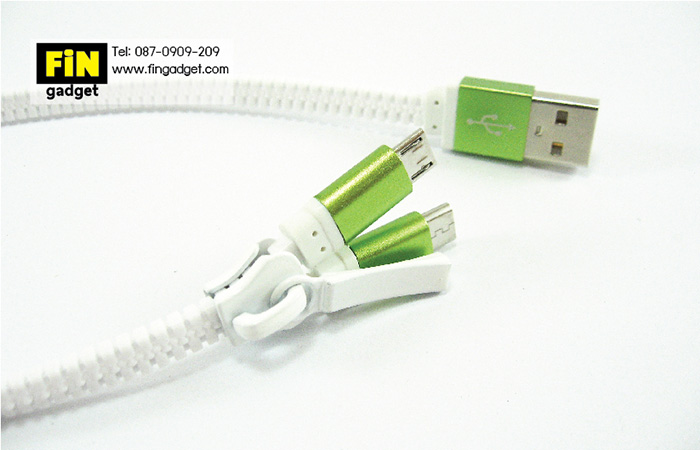 Zipper Cable