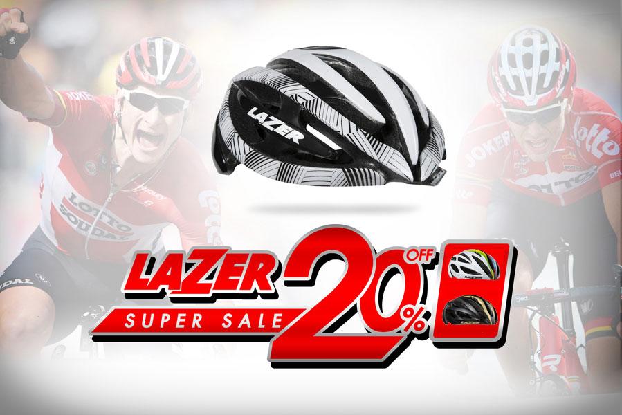 LAZER ลด 20%