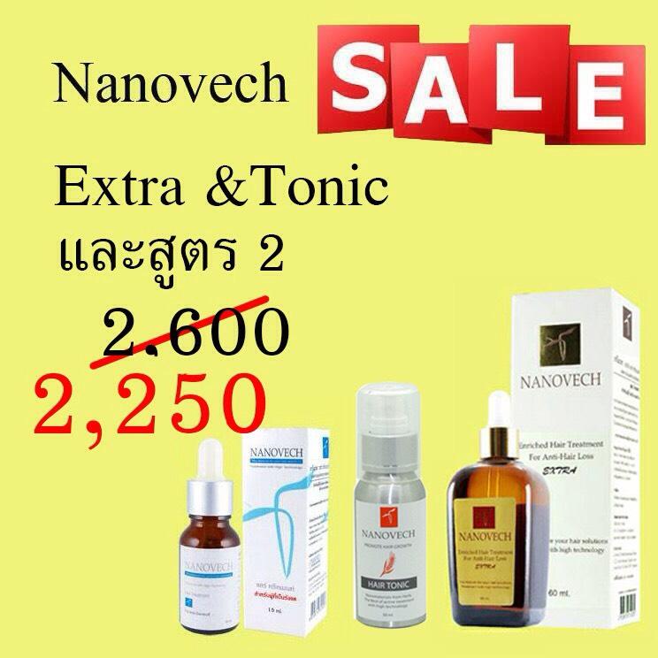 Tonic Pro 3