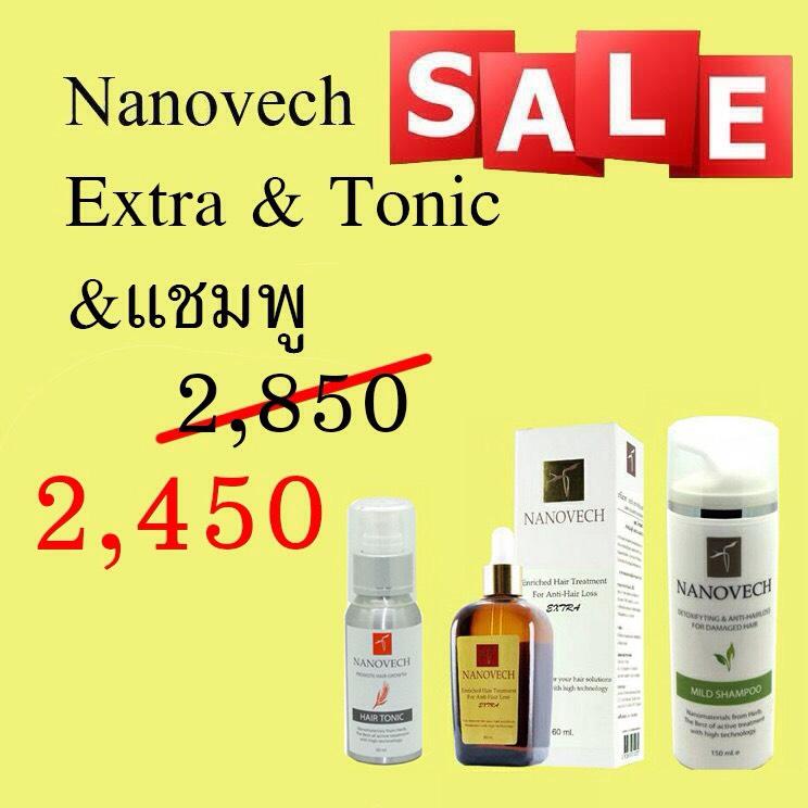 Tonic Pro 6