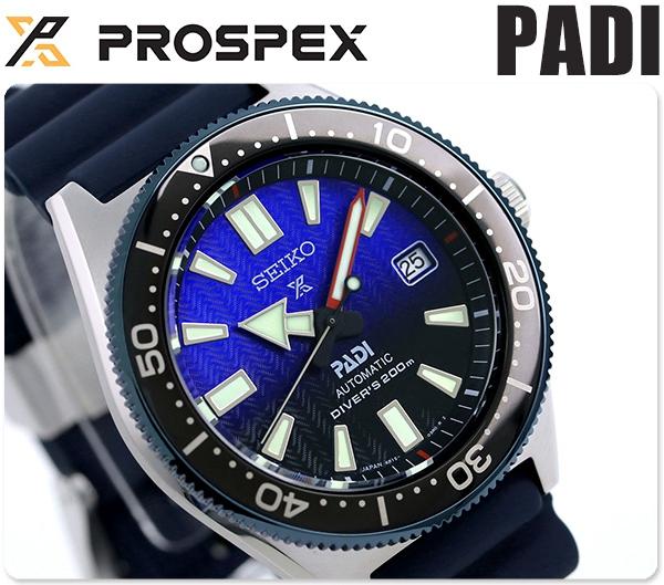 นาฬิกาผู้ชาย Seiko รุ่น SBDC055, Seiko Prospex Automatic Diver PADI Special Model Men's Watch