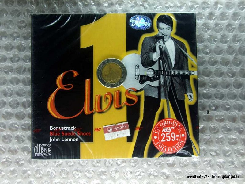 VCD ELVIS BLUE SUEDE SHOES/ APS