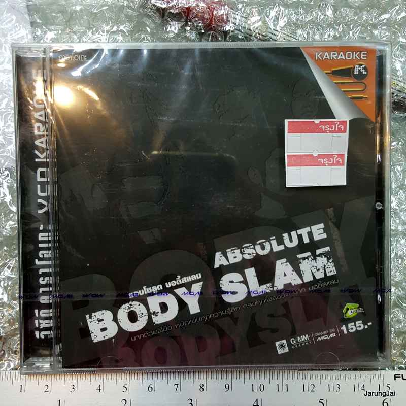 vcd mga bodyslam รวมฮิต absolute