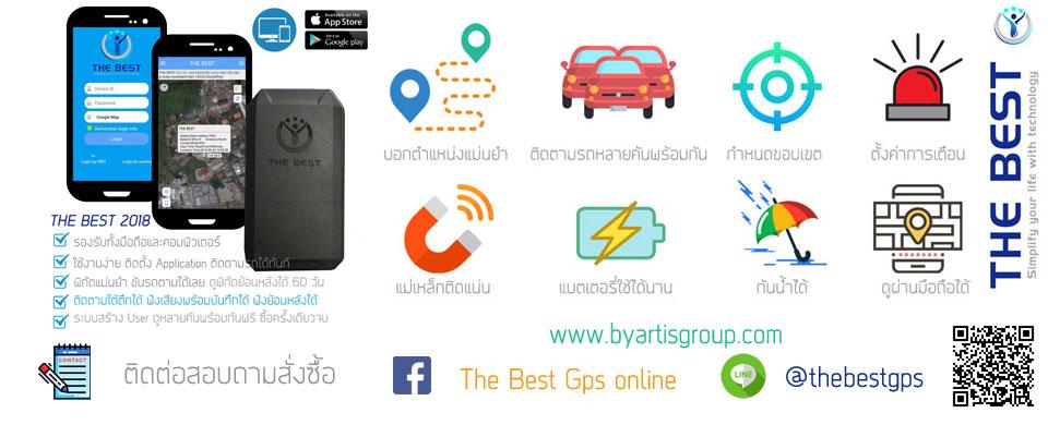 TTHE BEST GPS 2018 อุปกรณ์ติดตามรถยนต์ ดูพิกัดย้อนหลัง ดักฟังเสียง อัดเสียงได้