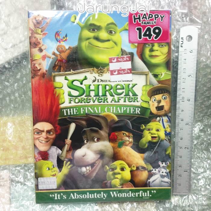 DVD Shrek ภาค 4 เชร็ค Forever after the final chapter thai/eng