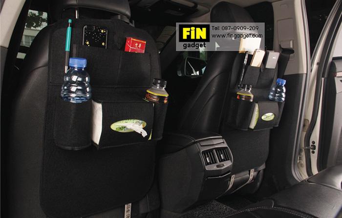 กระเป๋าเก็บขวดน้ำและสิ่งของติดหลังเบาะรถ