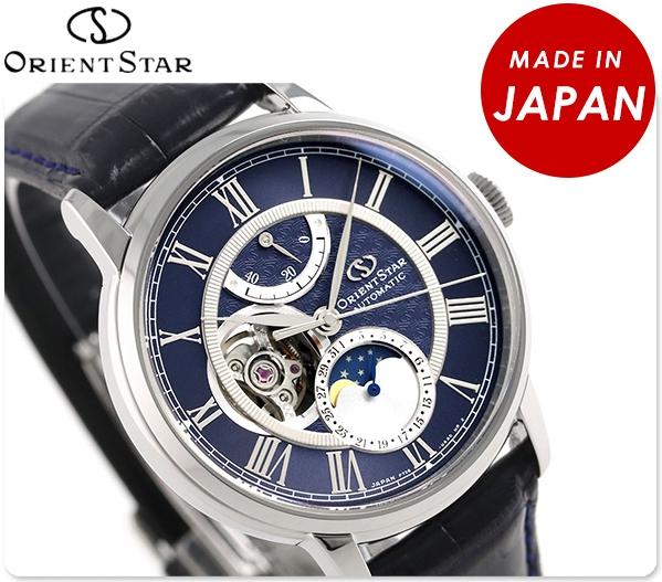 นาฬิกาผู้ชาย Orient รุ่น RK-AM0002L, Orient Star Mechanical Moon Phase 22 Jewels Semi Skeleton Japan Men's Watch