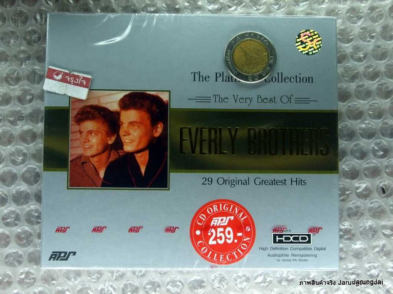CD THE VERY BEST OF EVERLY BROTHERS/ APS.
