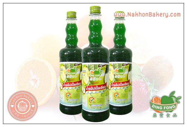 น้ำแอปเปิ้ลเขียว ติ่งฟง dingfong น้ำผลไม้ติ่งฟง squash น้ำผลไม้เข้มข้น