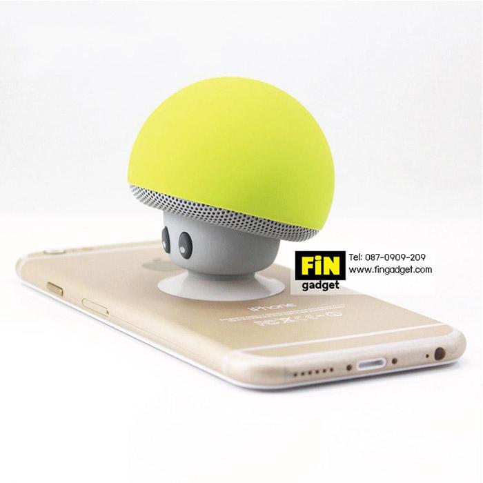 ลำโพงเห็ด Mushroom Mini Bluetooth Speaker