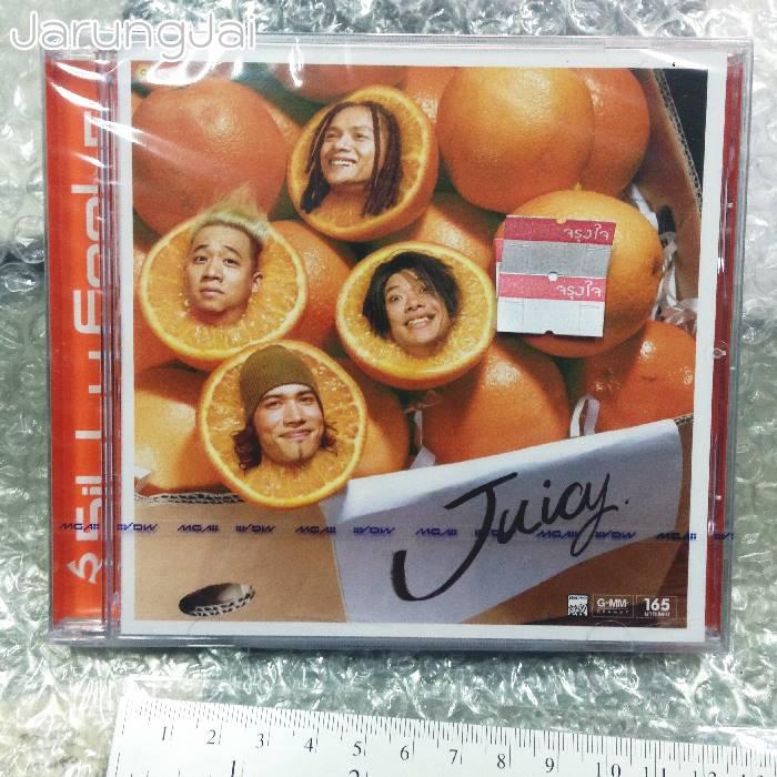 cd mga ซิลลี่ ฟูลส์ จูชซี่ - SILLY FOOLS - Juicy