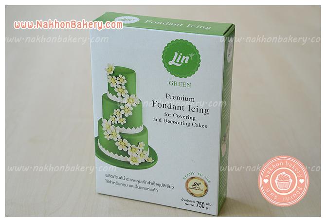 น้ำตาล คลุมเค้ก สีเขียว ลิน Lin Fondant icing