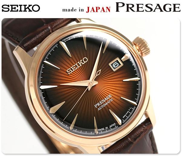 นาฬิกาผู้ชาย Seiko รุ่น SARY078, Presage Automatic