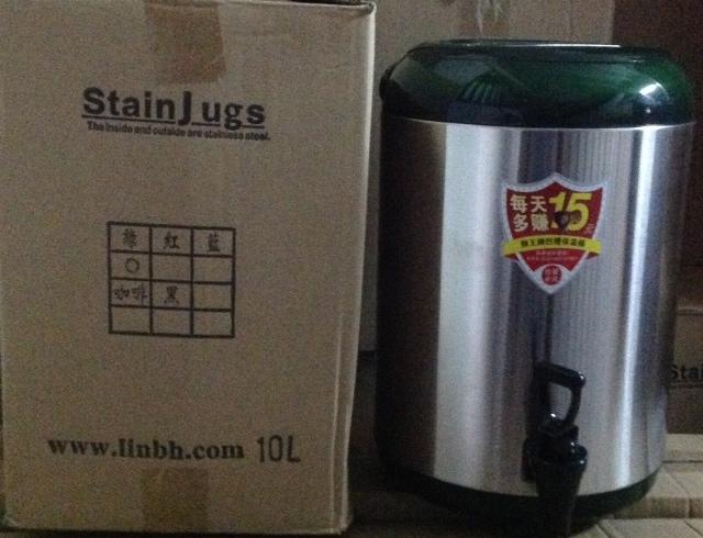 ถังชามีขอบสิงโต 10 ลิตร (สีเขียว)