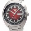 นาฬิกาผู้ชาย Seiko รุ่น SRPB17K1, Seiko 5 Sports Turtle Automatic