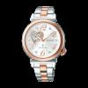 นาฬิกาผู้หญิง Seiko รุ่น SSVM022