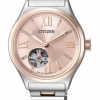 นาฬิกาผู้หญิง Citizen รุ่น PC1009-51W, Open Heart Automatic Sapphire Swarovski Rose Gold Women's Watch