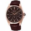 นาฬิกาผู้ชาย Seiko รุ่น SARW034