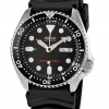 นาฬิกาผู้ชาย Seiko รุ่น SKX013K1