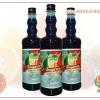 บลูฮาวาย ติ่งฟง dingfong น้ำผลไม้ติ่งฟง squash น้ำผลไม้เข้มข้น