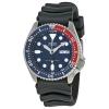 นาฬิกาผู้ชาย Seiko รุ่น SKX009K1