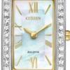 นาฬิกาผู้หญิง Citizen รุ่น EX1474-85D, Eco-Drive Swarovski Crystal