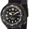 นาฬิกาผู้ชาย Seiko รุ่น SBBN035, Prospex MarineMaster Professional 300M