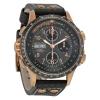 นาฬิกาผู้ชาย Hamilton รุ่น H77696793, Khaki X-Wind Automatic Chronograph